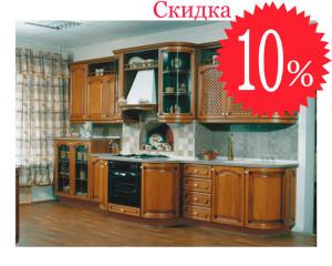 Скидка 10 Кухня 164
